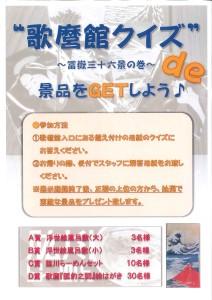 20140105153018776_0001