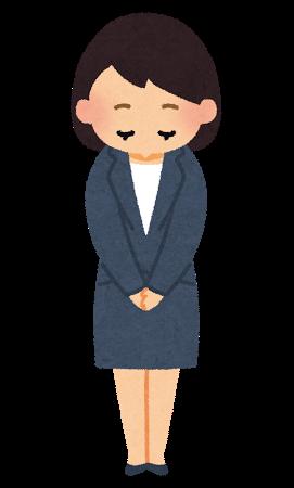 business_ojigi_woman